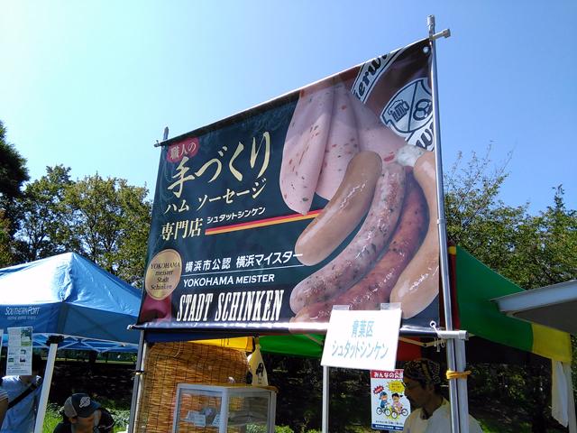 マチデザ/こどもの国
