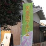 マチデザ/のぼり